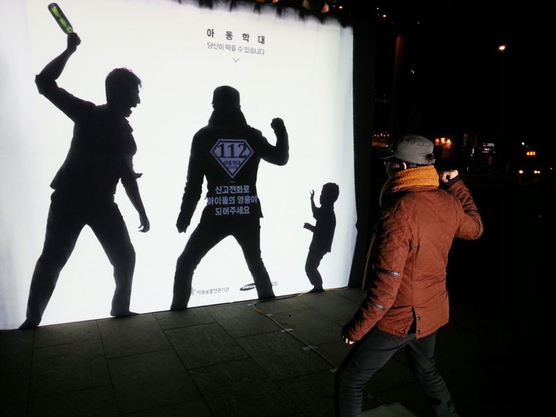 south-korea-child-abuse-prevention-psa-shadow-silhouette-2